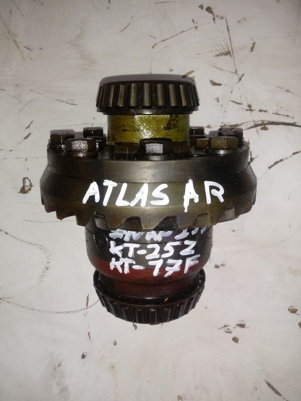 Mechanizm różnicowy Atlas AR 8/25